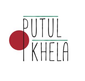 Putul Khela