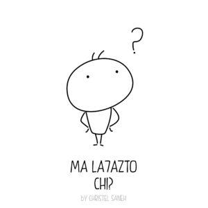 mouwaten lebnene-ma la7azto chi-02