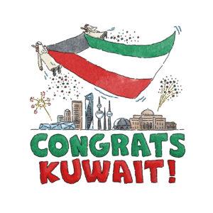 Congrats Kuwait! copy
