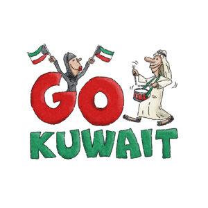 Go Kuwait! copy