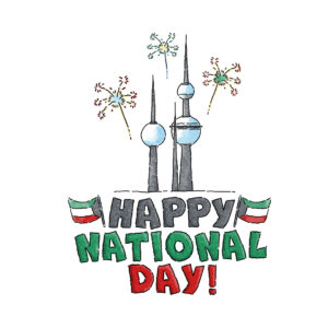 Happy National Day! copy