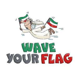 Wave The Flag copy